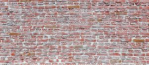 Caria Brick DT 1602 OLD WHITE